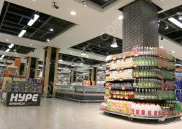 روشنایی سوپر مارکت